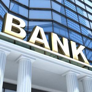 Банки Верхней Пышмы