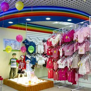 Детские магазины Верхней Пышмы