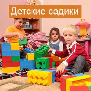 Детские сады Верхней Пышмы