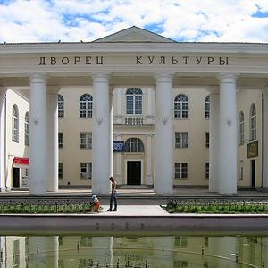 Дворцы и дома культуры Верхней Пышмы