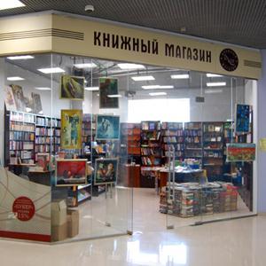 Книжные магазины Верхней Пышмы
