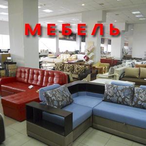 Магазины мебели Верхней Пышмы