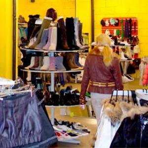 Магазины одежды и обуви Верхней Пышмы
