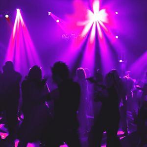 Ночные клубы Верхней Пышмы