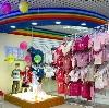 Детские магазины в Верхней Пышме