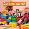 Детские сады в Верхней Пышме