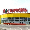 Гипермаркеты в Верхней Пышме