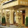 Гостиницы в Верхней Пышме