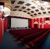 Кинотеатры в Верхней Пышме