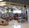 Книжные магазины в Верхней Пышме