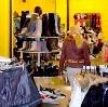 Магазины одежды и обуви в Верхней Пышме