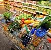 Магазины продуктов в Верхней Пышме