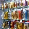 Парфюмерные магазины в Верхней Пышме