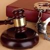 Суды в Верхней Пышме