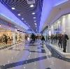 Торговые центры в Верхней Пышме
