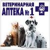 Ветеринарные аптеки в Верхней Пышме