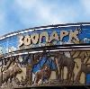 Зоопарки в Верхней Пышме