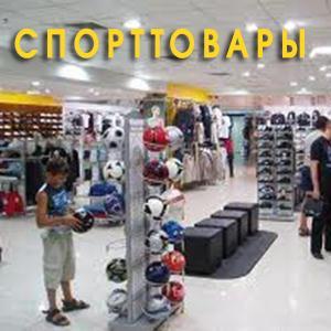 Спортивные магазины Верхней Пышмы