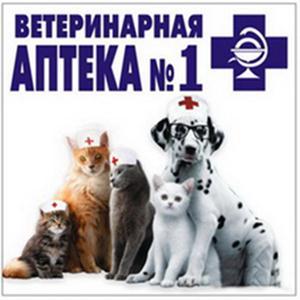 Ветеринарные аптеки Верхней Пышмы